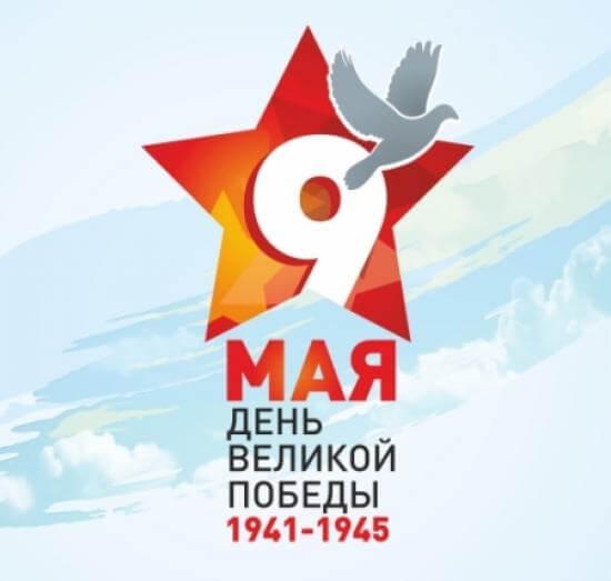 logo_9_maya