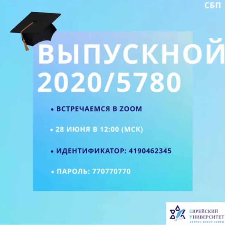 22A53EBD-12A1-4208-88E5-158665B509CC
